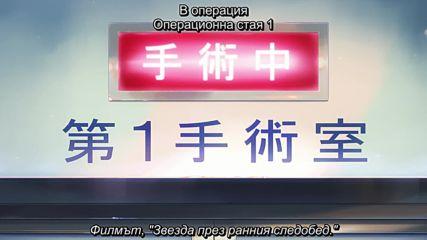 [ Bg subs ] Dakaretai Otoko 1-i ni Odosarete Imasu.