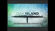 Проклятието на остров Оук -11- Седмина трябва да умрат