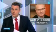 """Лозан Панов иска комисия да разследва """"ЦУМ-гейт"""""""