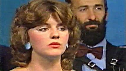 Vesna Graovac ( 1984 ) - Crna ruza