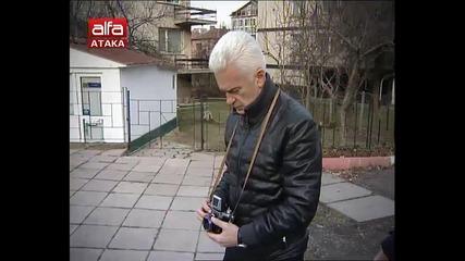 Волен Сидеров в На Фокус пета част. Тв Alfa - Атака 15.03.2014г.