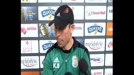 Мнението на Красимир Балъков преди мача с Локомотив София