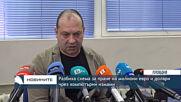 Разбиха схема за пране на милиони евро и долари чрез компютърни измами