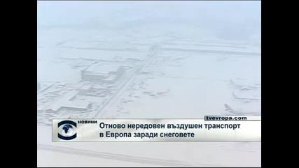 Отново нередовен въздушен транспорт в Европа заради снеговете