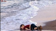 Снимка на загинало сирийско момченце разтърси света
