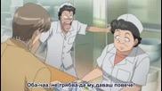 [ Bg Sub ] Itazura Na Kiss 8 Високо Качество