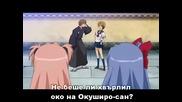 Goshuushou-sama Ninomiya-kun - Епизод 10 - Bg Sub - Високо Качество