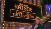 Roland Kaiser - Lieb` mich ein letztes Mal 1981