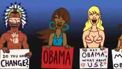 Песничка За Обама