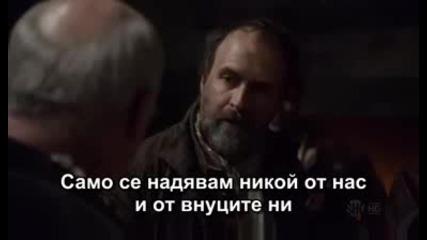 The.tudors.s03e02.hdtv.xvid - 0tv