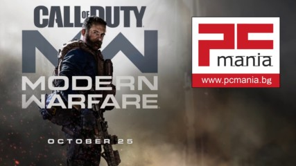 Call of Duty: Modern Warfare - PC Mania Ревю