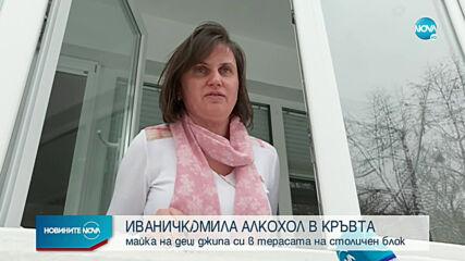 Джип се заби в блок в София
