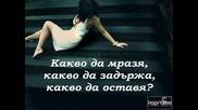 Превод Hristos Menidiatis - Kapoies stigmes