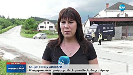 Новините на NOVA (20.06.2019 - обедна емисия)
