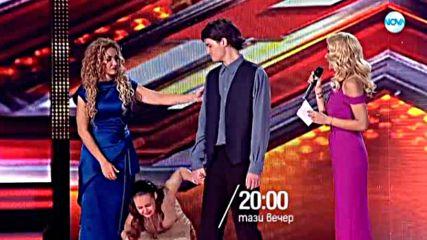 X Factor - тази вечер по NOVA (26.11.2017)