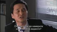 Бг субс! Ghost / Фантом (2012) Епизод 14 Част 2/3