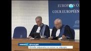 Остава забраната за носене на забрадки във Франция - Новините на Нова