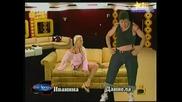 Господари На Ефира-Манол И ИванинаРазвод20.11.2008