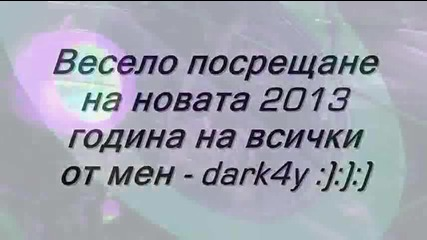 Луда! Flashtronica - I can't stop 2012