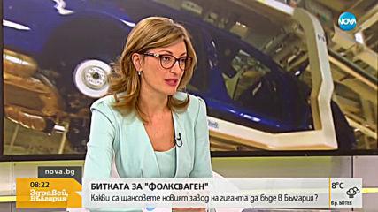 Захариева: Трябват инвестиции в киберсигурността