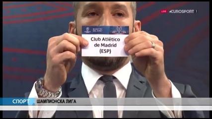 Спорт Канал 0 - 18.03.2016 г.