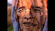Обама, папата и дръзко изкуство