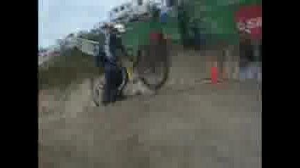 Prebivaniq S Bike