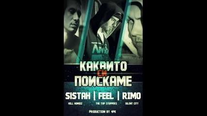 Sistah (187), Feel (The Top Stoppers) & Rimo (Silent City)- Каквито си поискаме