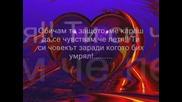 Обичам те слънчице мое!!!!
