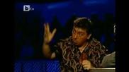 Пълна Лудница - Пъраванов в Хвани богат (смях) !