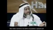 Шейтанът бяга надалеч от Умар Ал Хаттаб