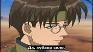 [easternspirit&gfotaku;] Saiyuki Reload - 05 bg sub [480p]