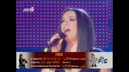 nina - all by my self (live x - factor ii 15 - 01 - 10) - x264 - 2010 - nif