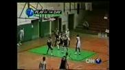 Unique Basketball