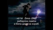 Превод!!! Lara Fabian - Caruso