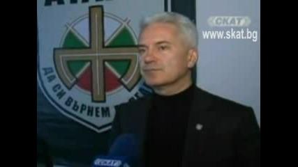 Опозицията Против Петролопровода Бургас -  Александруполис