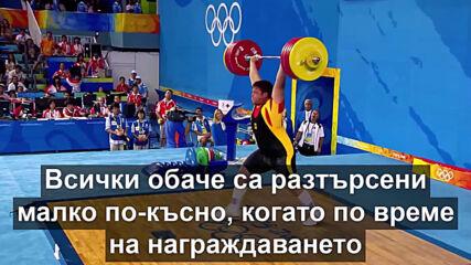 Историята, която надхвърля границите на спорта! :)