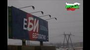 Смешна България