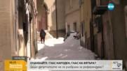 ЗАРАДИ СНЕГА: Град в Сицилия е откъснат от света вече пети ден