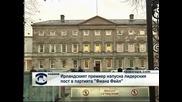 Ирландският премиер напусна председателския пост в партията си