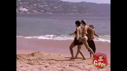 Много смях / Да те изгаврят на плажа