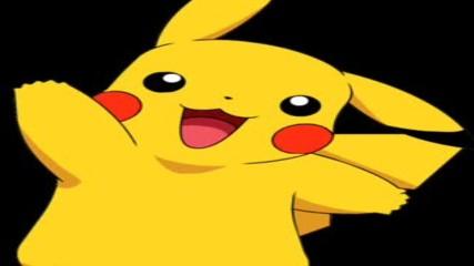 Gita Lemon - Pokemon