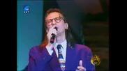Михайл Йончев - Мой гълъбе (1995)