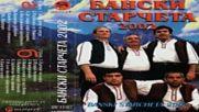 Бански Старчета 2002г.