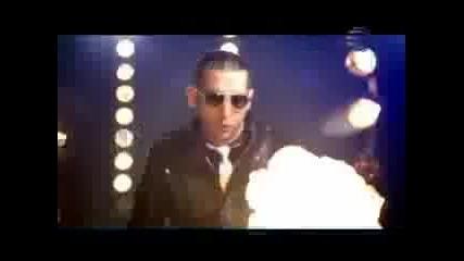 Илиян - Йо - йо ( Official Video)