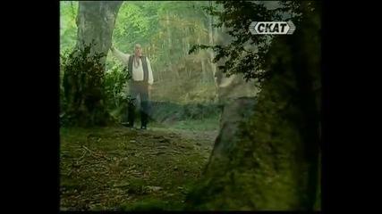 Марин Иванов - Овчар по бряг ходи