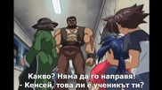 [sfs] History's Strongest Disciple Kenichi - 27 bg dub