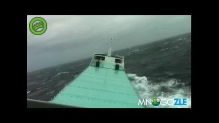 Кораба се клати ама яко