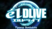 [bombaki6a] eldlive - Our sympathy [bg-sub]