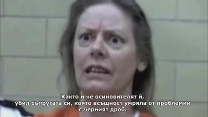 Айлийн Уорнос - Лудата проститутка